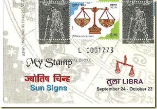 Gandhi My stamp sheetlet-4