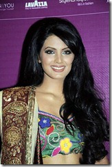 actress_geeta_basra_new_beautiful_photo