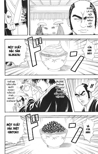 Gintama Chap 75 page 4 - Truyentranhaz.net