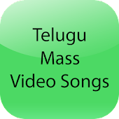 Telugu Mass Video Songs