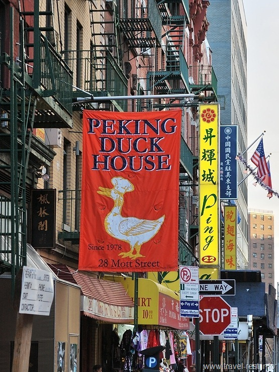 New York Peking Duck