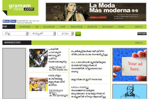 Gramam News