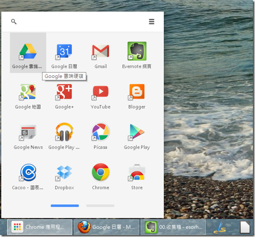 chrome launcher windows-03