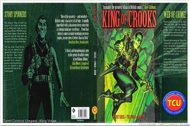 TCU 17th Oct 2014 The King of Crooks