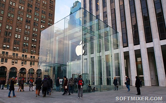 nyc-apple-1