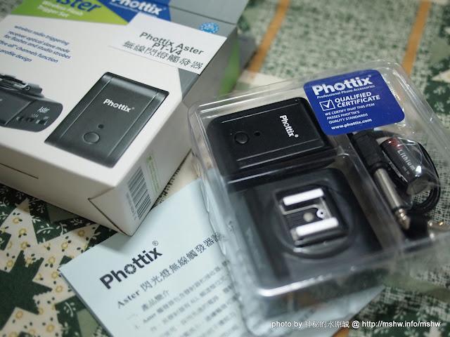 """讓你輕鬆離機閃! ~ """"Phottix Aster PT-V4 無線閃燈觸發器""""開箱 3C/資訊/通訊/網路 嗜好 攝影 新聞與政治 硬體 開箱"""