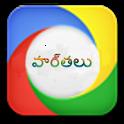 Telugu News - తెలుగు వార్తలు icon