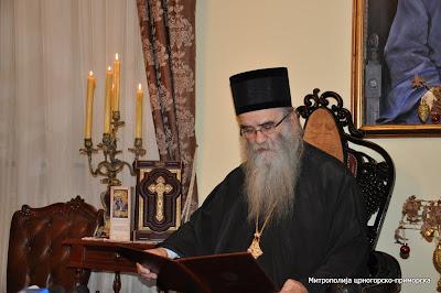 БОЖИЋНА ПОРУКА МИТРОПОЛИТА АМФИЛОХИЈА љета Господњег 2011/2012.