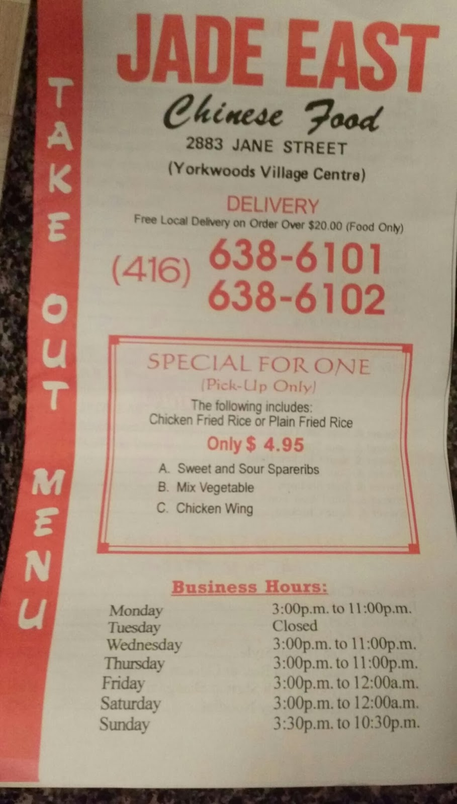 Classic Chinese Food Menu