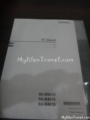Sony TV Display Stand 33