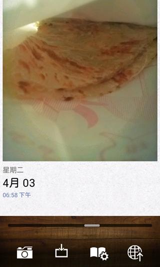 screenshot-1340460102517