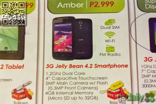 Cherry Mobile Amber Leak