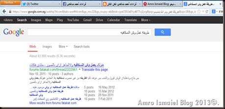 1Google