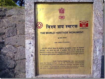 800px-A_Notice_in_Konark_Sun_the_world_heritage_monument