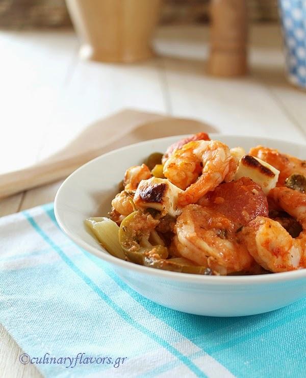 Shrimps & Halloumi.JPG