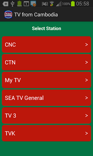 TV from Cambodia