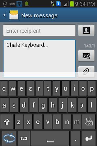 Chale Keyboard