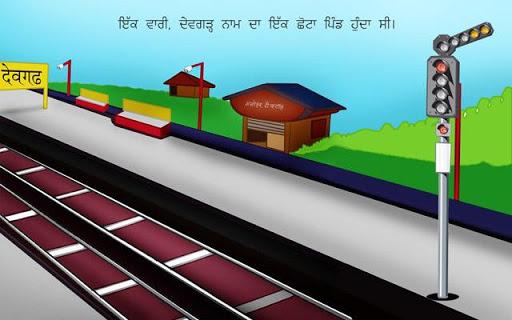 Punjabi Kid Story By Pari :01