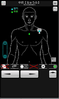Screenshot of Acupuncture (tentative)