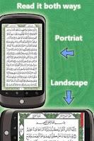 Screenshot of Quran Hakeem (Demo)