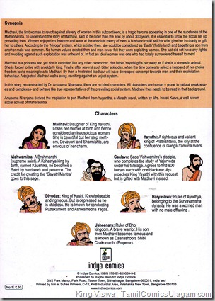 Indya Comics Issue No 1 April 2011 Madhavi Synopsis Page