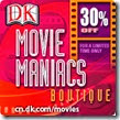 movie-maniac-boutique-button-185x185