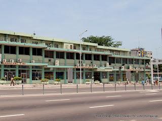 Siège de la Sonas à Kinshasa. Radio Okapi/Ph. John Bompengo