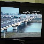 2010-01-18 6-44-46.JPG