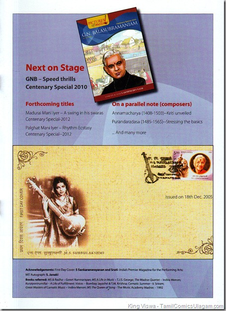 Heritage Press Picture of Melody 01 MS Subbulakshmi Dated June 2011 Inner Cover Forthcoming Issues Annex