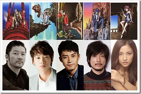 Lupin III Gets Live-Action[3]