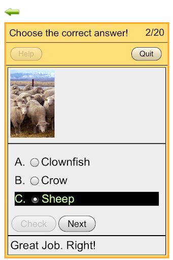 英語單字 教育 App-癮科技App