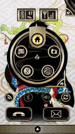 玩個人化App 「鬼灯の冷徹」スマホ★チェンジ免費 APP試玩