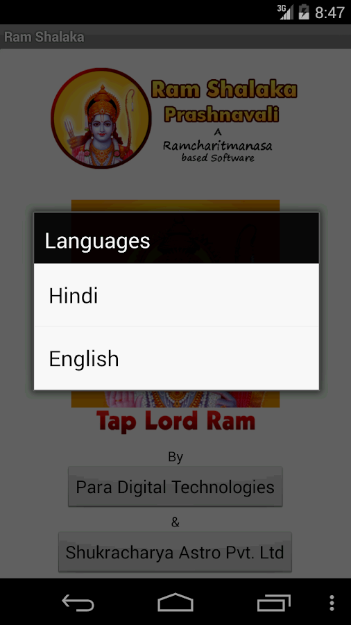 RamShalaka - Answer your Query- screenshot