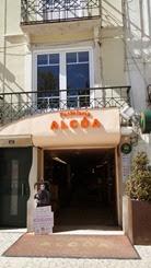 Pastelaria Alcôa