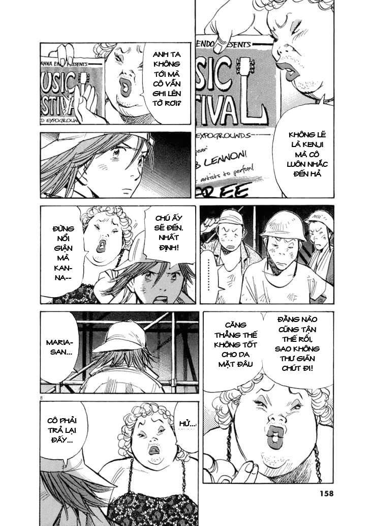 20th Century Boys Chap 245