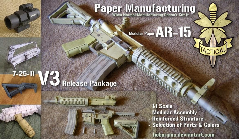 modular_paper_ar15_v3_by_hoborginc-d41n71v.jpg