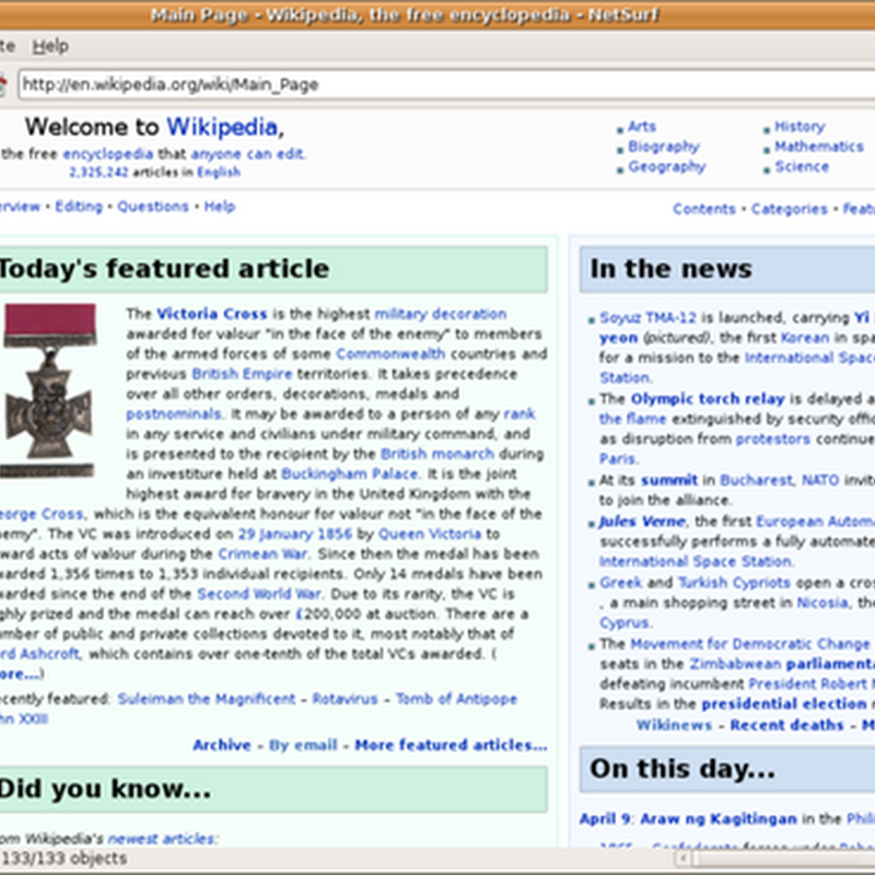 NetSurf is an open source web browser which has its own layout engine.