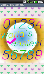 World's Easiest Game.- screenshot thumbnail
