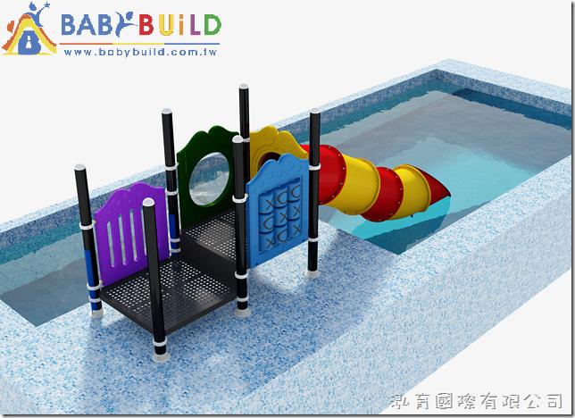 BabyBuild 游泳池溜滑梯