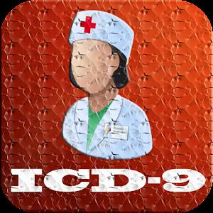 ICD 9 (With - 2013 CM & PCS) 醫療 App LOGO-硬是要APP