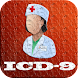 ICD 9 (With - 2013 CM & PCS) icon
