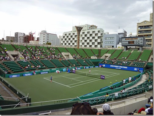 Utsubo Centre Court