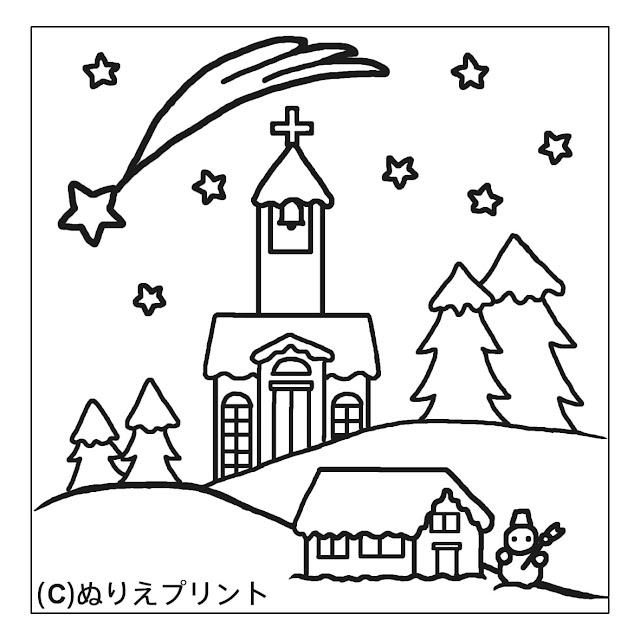 Dibujos De Paisajes En Navidad Para Colorear