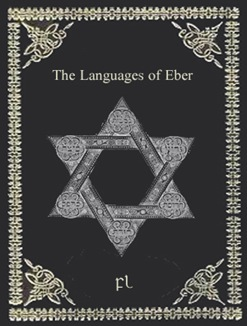 The Languages of Eber Cover