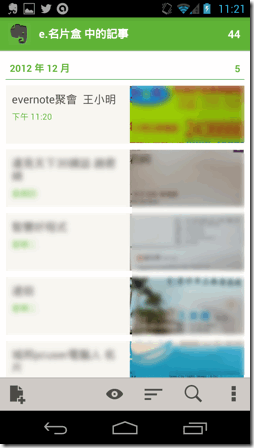 evernote card-04