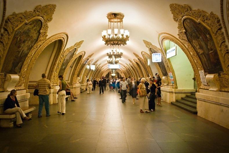 основные какое самое крутое метро в москве кальсоны этих