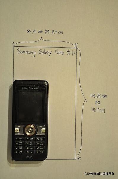 與 SE K618i比較.JPG