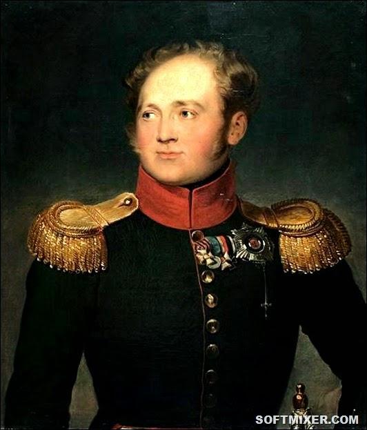 Aleksandr_I