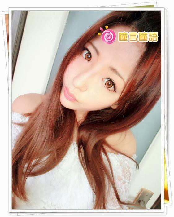 任倩Rinka分享-GEO 冰漾甜心咖 廣瀨麻伊代言 顏色的漸層感跟花紋超級美