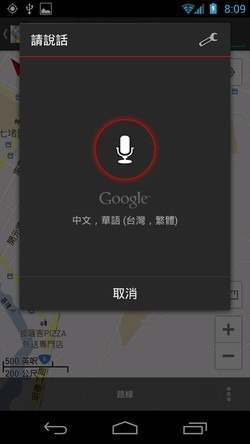 google maps android app -08